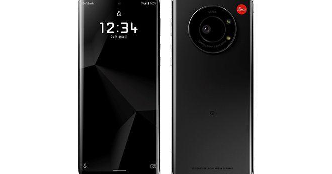 SoftBank en Japón anunció el teléfono Leica