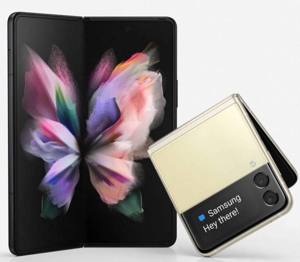 Un informe decía que Samsung está a punto de sorprendernos con un nuevo teléfono plegable que nadie vio venir