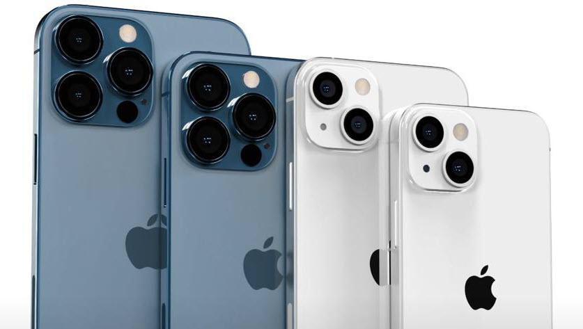 Nueva fuga de Apple revela el impacto de lanzamiento del iPhone 13